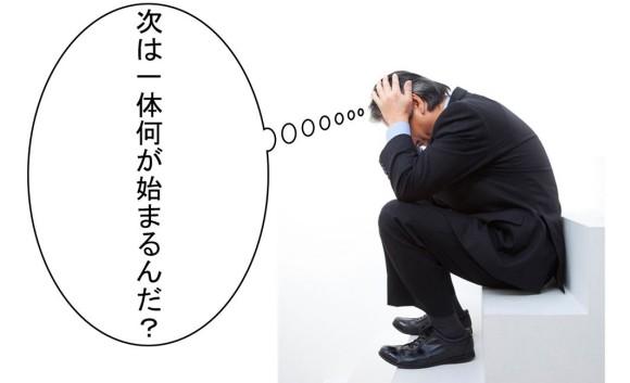 WS000042
